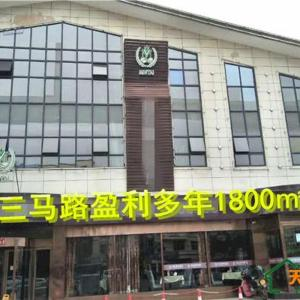Hotel Pictures: Mintai Businuss Hotel, Tianshui