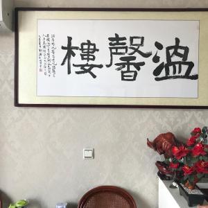 Hotel Pictures: Jiaozhou Wenxinlou Hotel, Jiaozhou