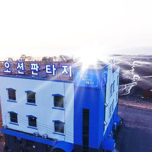 Zdjęcia hotelu: Namdanghang Port Ocean Fantasy Hotel, Hongseong