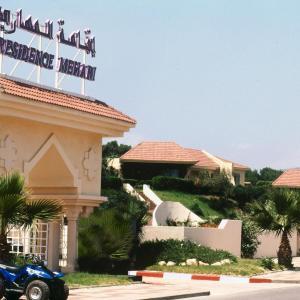 Fotos do Hotel: Résidence Méhari Tabarka, Tabarka