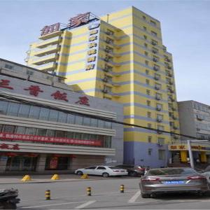 Hotellbilder: Home Inn Taiyuan Yingze Bridge University of Technology, Taiyuan