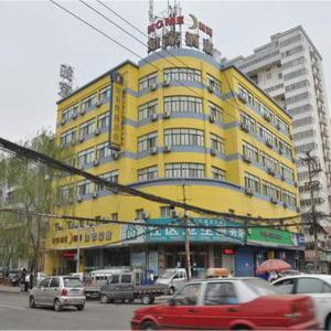 Hotellbilder: Home Inn Taiyuan Changzhi Road South Wangcun Street, Taiyuan
