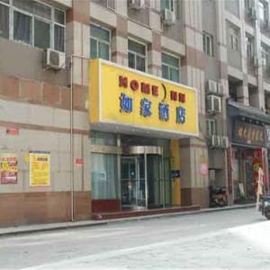 Zdjęcia hotelu: Home Inn Taiyuan Changzhi Road Juran Zhijia, Taiyuan