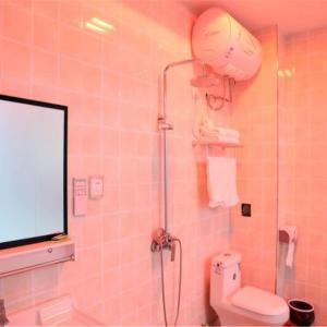 Hotel Pictures: Chongli Xue Yu Inn, Chongli