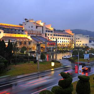 Hotel Pictures: Huangshan International Hotel, Huangshan
