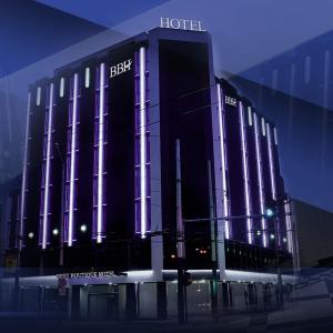 Hotelbilder: Best Boutique Hotel, Stara Zagora