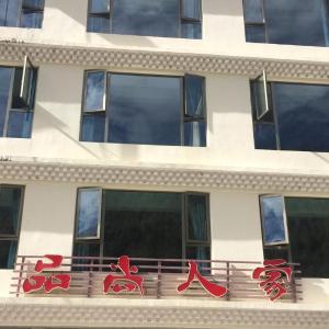 Hotel Pictures: Siguniang Mountain Pinshang House, Mount Siguniang