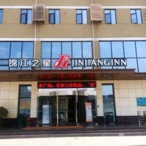 Hotel Pictures: Jinjiang Inn Ankang Gaoxin Sports Park, Ankang