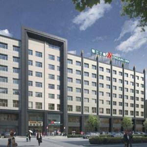 Hotel Pictures: Jinjiang Inn Jingbian Renmin Road Bus Station, Jingbian