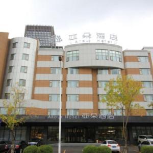 Hotel Pictures: Yaduo Yantai Golden Beach, Fushan