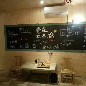 Hotel Pictures: Yunshuiyao Travel Lodge, Nanjing