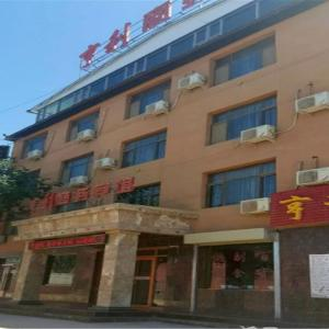 Hotel Pictures: Henry Business Inn Lanzhou, Lanzhou
