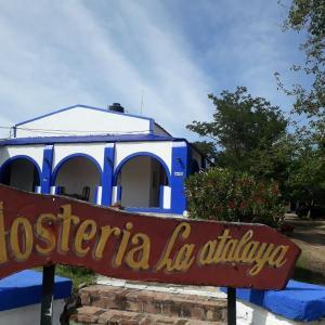 Hotellikuvia: Hosteria La Atalaya, Capilla del Monte