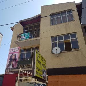 Hotel Pictures: Meri Pension, Addis Ababa