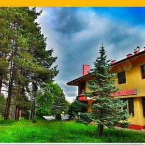 Hotelbilder: Hotel Sveti Nikola, Kyustendil