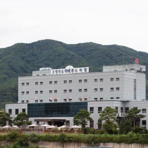 Zdjęcia hotelu: Sejong Spatel, Cheongju