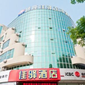 Hotel Pictures: GraceInn Zibo West Four Six Road Qisai Technology Branch, Zibo