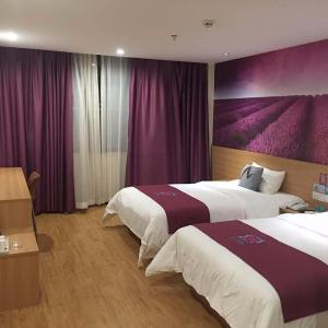 Hotel Pictures: Pai Hotel Nantong Tongzhou Wenfeng Grand World, Tongzhou