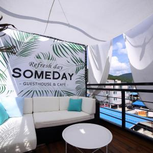 Fotografie hotelů: Someday, Danyang