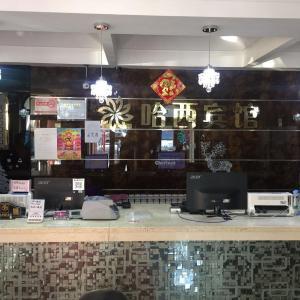 Hotelbilder: Harbin Haxi Inn Haxi Street Branch, Harbin