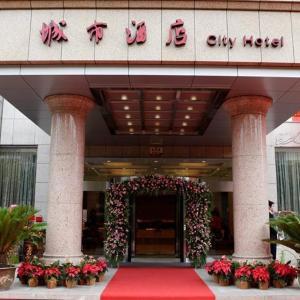 Hotel Pictures: City Hotel, Shengzhou