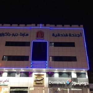 Fotos de l'hotel: Nozol Furnished Apartments, Dammam