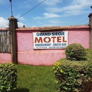 Hotel Pictures: Grand Siecle Motel, Bafoussam