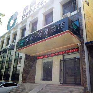 Hotellikuvia: Xian`Qingya Jinan Baotu Spring Branch, Jinan