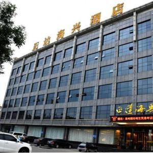 Hotel Pictures: Zhengda haixing hotel jiexiu, Jiexiu