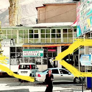 Фотографии отеля: Mini Hotel Sheron, Khorog
