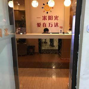 Hotel Pictures: Yi Mi Yang Guang Apartment Hotel He Xi Wan Da Branch, Nanjing
