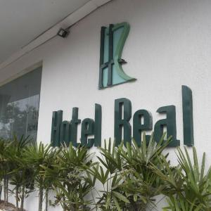 Hotel Pictures: Hotel Real, Garanhuns