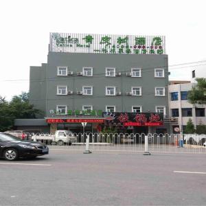 Hotel Pictures: Vatica Beijing Changping District Changping Subway Station Xiguan Huandao Hotel, Changping