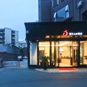 Hotellbilder: Chengdu Holiday Sunshine Hotel, Chengdu