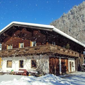 Fotos del hotel: Almliesl LOFE-567, Sankt Martin bei Lofer