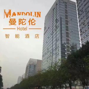 Hotel Pictures: Mandala intelligent Hotel, Jiangmen