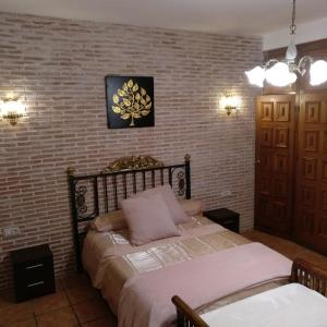 Hotel Pictures: Los naranjos, Priego de Córdoba