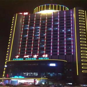 Photos de l'hôtel: Shanxi Xiangyu Hotel, Taiyuan