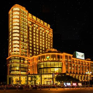 Hotel Pictures: NingDe XiaPu ChenXi International Hotel, Xiapu