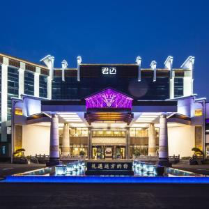 Hotel Pictures: Joymoon Hotel, Huangshan