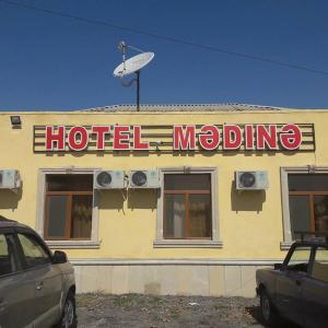 Photos de l'hôtel: Medine Hotel, Ağstafa