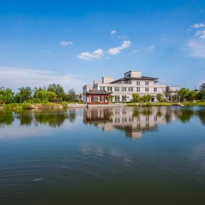 Hotel Pictures: Blue Horizon International Hotel Yi He, Linyi