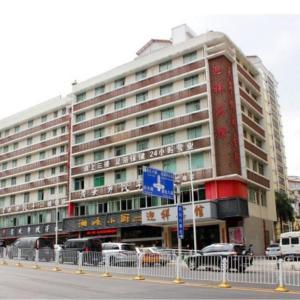 Hotellikuvia: Yingxiang Hotel, Shenzhen