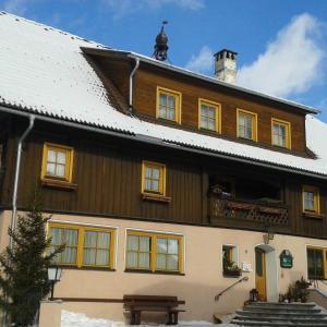 Fotografie hotelů: Karnerhof, Mariapfarr