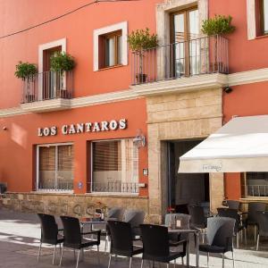 Hotel Pictures: Los Cantaros, El Puerto de Santa María