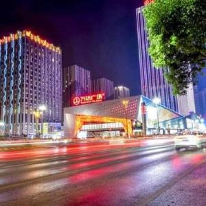 Hotel Pictures: Shangrao Yicheng Holiday Hotel Apartment, Shangrao