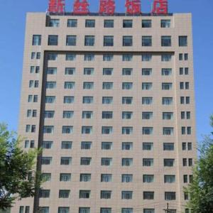 Hotel Pictures: New Silk Road Hotel, Xining