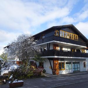 Fotos do Hotel: Haidegger Appartements, Innsbruck