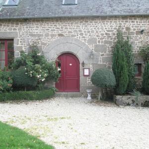 Hotel Pictures: La Bourdière, Landéan