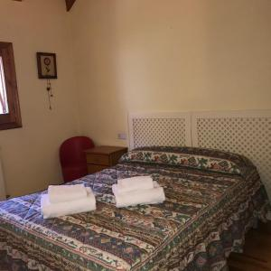 Hotel Pictures: Casa Esera, Villanova